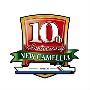 かめりあ10周年記念ロゴ